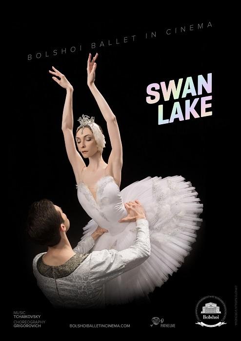 『白鳥の湖』