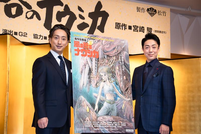 新作歌舞伎「風の谷のナウシカ」製作発表記者会見、左から中村七之助、尾上菊之助