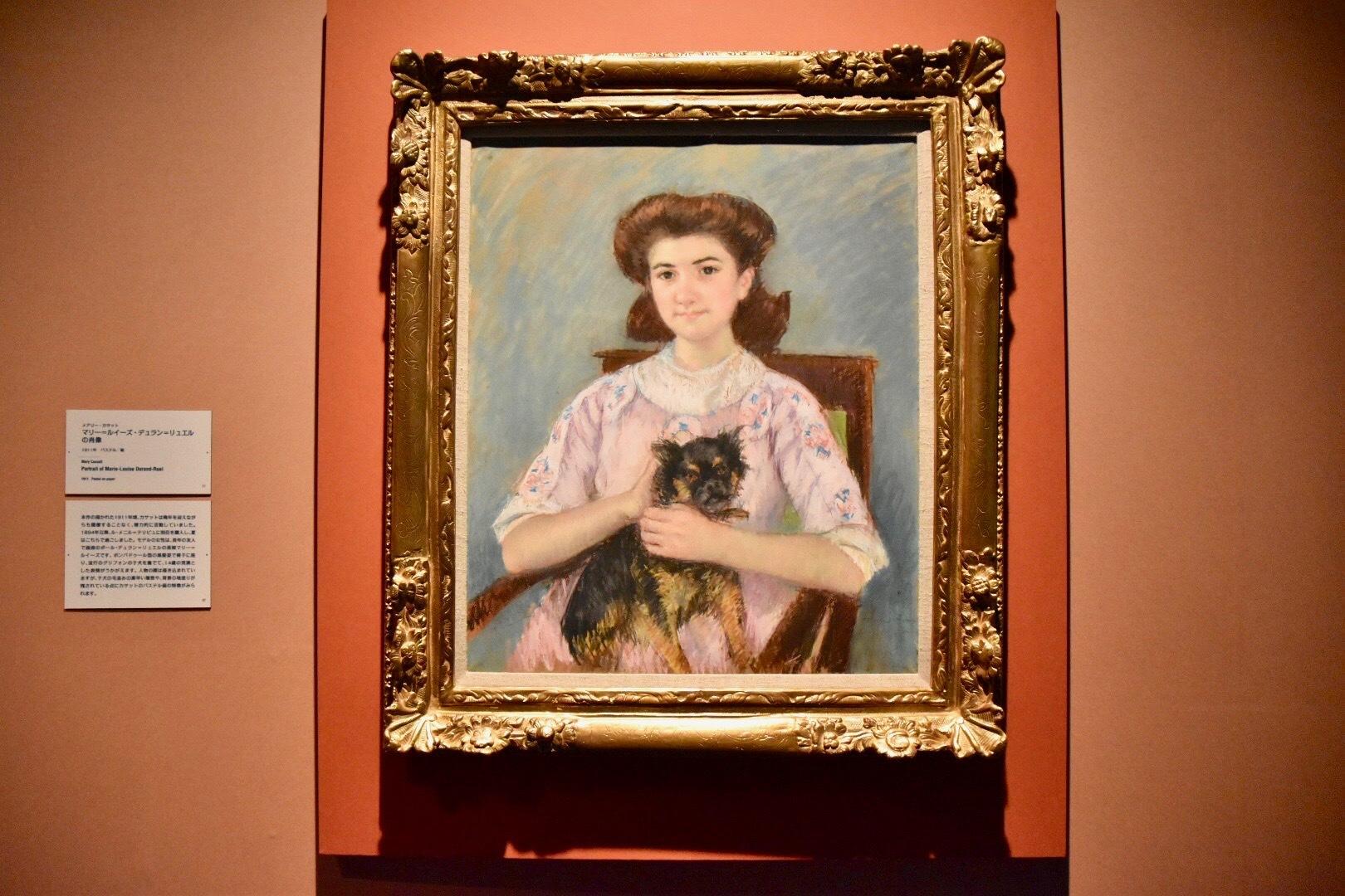 メアリー・カサット 《マリー=ルイーズ・デュラン=リュエルの肖像》 1911年 吉野石膏コレクション