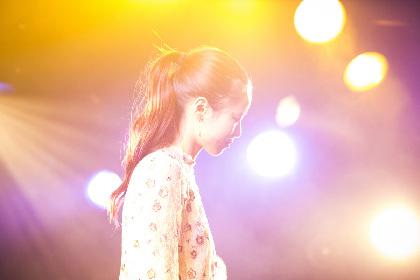片平里菜、3rdアルバム『愛のせい』を12月にリリース