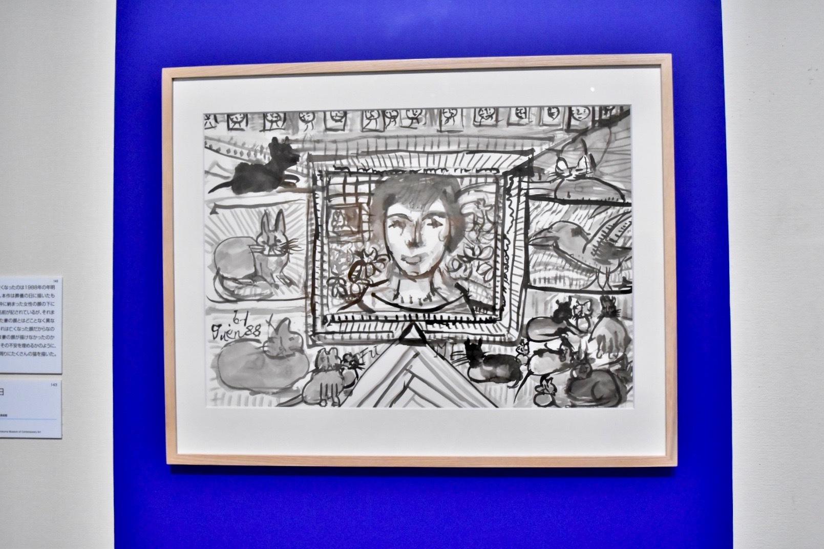 猪熊弦一郎 1988年 丸亀市猪熊弦一郎現代美術館