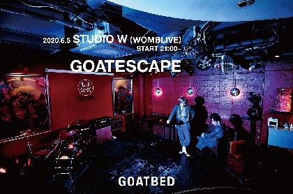 GOATBED 電子チケット制の配信ライブ『GOATESCAPE』開催決定