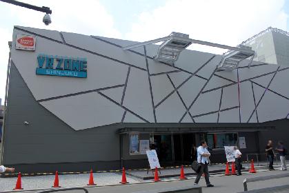 かめはめ波を打つコツを悟空・ベジータ・ピッコロ・クリリンがレクチャー! 『VR ZONE 新宿』内覧会レポート