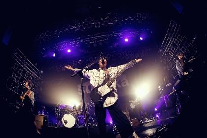sumika シングルリリースツアー福岡で閉幕 グッズ展示・販売企画も開催決定