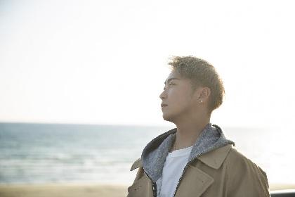 Da-iCE大野雄大 30歳記念にソロアルバム発売&新江ノ島水族館でソロライブ開催決定