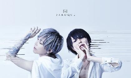 BAROQUE 主催2マンライブシリーズ『kiss the sky』第4弾はACID ANDROIDを迎えて10月に開催