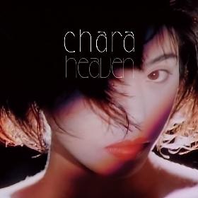 Chara、デビュー曲「Heaven」がキャリア初の7inchアナログ盤として発売 デビュー30周年特設サイトもオープン