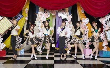 i☆Risがマジシャンに!? TVアニメ『手品先輩』OP主題歌「FANTASTIC ILLUSION」アー写&ジャケ写解禁