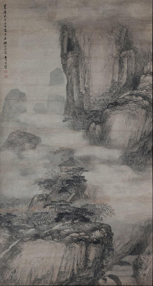 重要文化財 「秋景山水図」  李士達 明時代・万暦46年(1618)