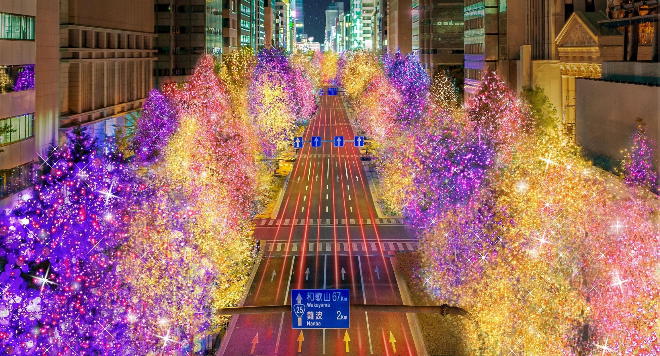 御堂筋イルミネーション2019(※画像はイメージ) (C)大阪・光の饗宴実行委員会
