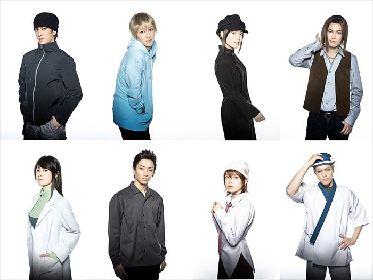 舞台『デュラララ!!』門田京平(君沢ユウキ)など、8名のキャラクタービジュアルが解禁 原作者からのコメントも