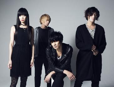 a flood of circleニューシングルはユニゾン田淵が全曲プロデュース