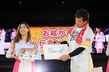 選手がファンへの感謝の気持ちを込めて行う『ファンフェスティバル2018』(※写真は2017年開催時の様子)