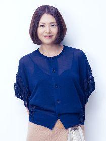 小泉今日子 デビュー35周年記念シングルベスト盤トレイラー第2弾を公開
