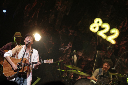 森山直太朗、全国ツアー『人間の森』開幕レポート ニューアルバム『822』からツアータイトル曲を披露