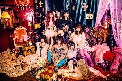 大森靖子率いるZOCがゾックゾックの日にZeppで初ワンマン、2ndシングル発売決定