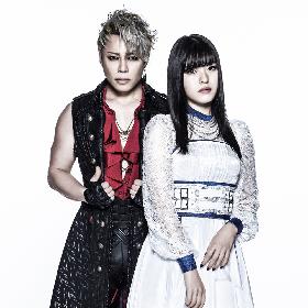 西川貴教+ASCAコラボシングル「天秤-Libra-」、『白猫プロジェクト ZERO CHRONICLE』を想起させるビジュアル&MV公開