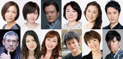 安蘭けい、香寿たつき、田代万里生、はいだしょうこらが演劇ファンに向けて思いを込めたセリフを届ける「#ひとことシアター」を開始