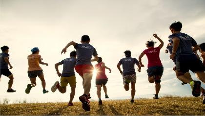 九州初のロングトレイルラン!熊本復興支援イベント105kmの阿蘇山脈を駆け抜ける!「第一回Aso Round Trail」開催