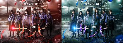 乃木坂46、欅坂46、けやき坂46、三坂道が初競演する舞台『ザンビ』 2パターンのビジュアルが解禁