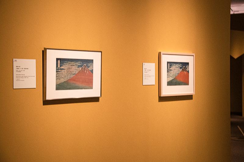葛飾北斎《冨嶽三十六景 凱風快晴》左から平木浮世絵財団、日本浮世絵博物館(前期展示)