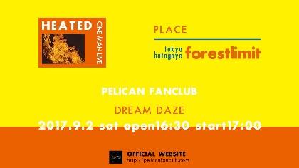 PELICAN FANCLUBがゼロ距離でバンドと一体になれるワンマンライブ開催
