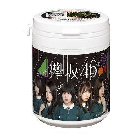 欅坂46がクール&キュートなボトルガムに
