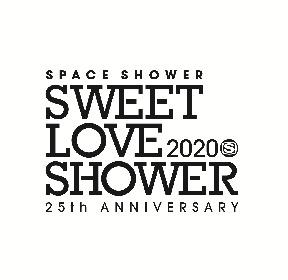 『SWEET LOVE SHOWER 2020』開催中止を発表