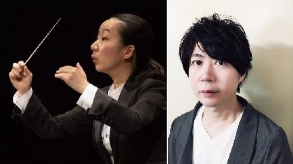 東京二期会オペラ劇場、指揮・沖澤のどか、演出・眞鍋卓嗣で10年ぶりに『メリー・ウィドー』を新制作上演