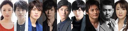 舞台『魔界転生』上川隆也、溝端淳平、松平健に加え高岡早紀ら豪華キャスト陣決定