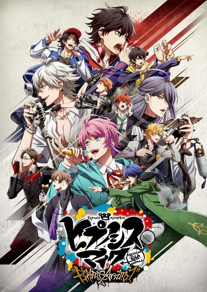 TVアニメ「『ヒプノシスマイク-Division Rap Battle-』Rhyme Anima」ポスター (C) 『ヒプノシスマイク-Division Rap Battle-』Rhyme Anima 製作委員会