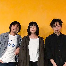 """関根史織(Base Ball Bear)らによる新ユニット""""Stico""""、初の地方ワンマン公演が決定"""