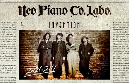 かてぃん、菊池亮太、けいちゃん、ござ出演 『NEO PIANO CO.LABO.』第二弾の開催が決定