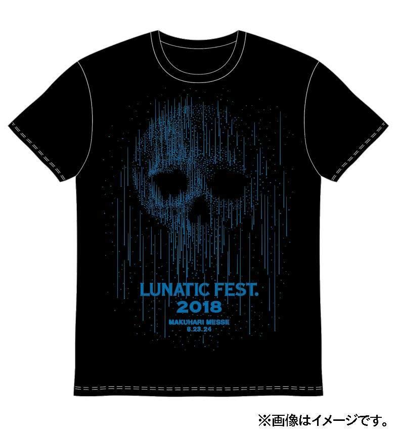 LUNATIC FEST. 2018 オフィシャルTシャツ (WOWOW限定カラーVer.)