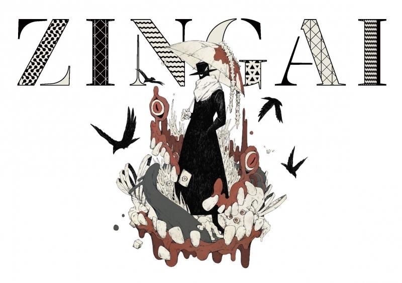 『ZINGAI』
