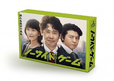 大泉洋主演ドラマ『ノーサイド・ゲーム』DVD&Blu-rayのリリースが決定 舞台裏に迫るメイキング映像が特典
