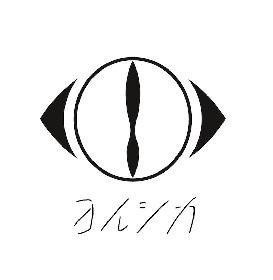 ヨルシカの新曲「風を食む」がTBS系『NEWS23』新エンディングテーマに