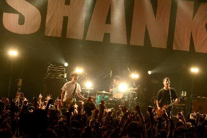 SHANK、アルバム『Honesty』のサブスクリプション配信を解禁