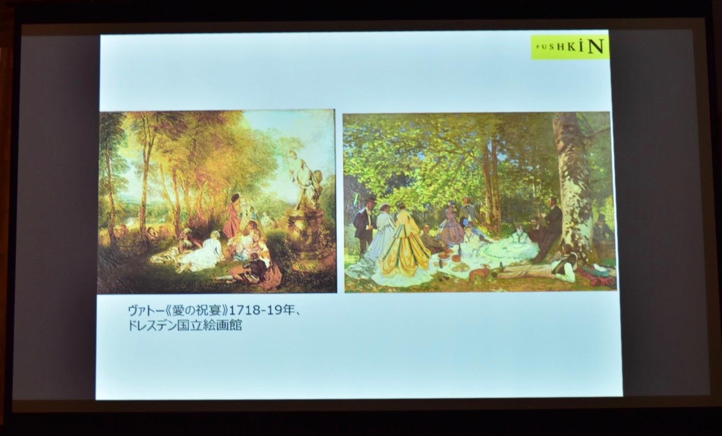 18世紀ロココ絵画との比較