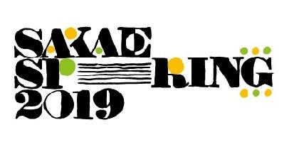 『SAKAE SP-RING 2019』阿部真央、はなわ、ミオヤマザキ、崎山蒼志ら 第1弾出演アーティストを発表