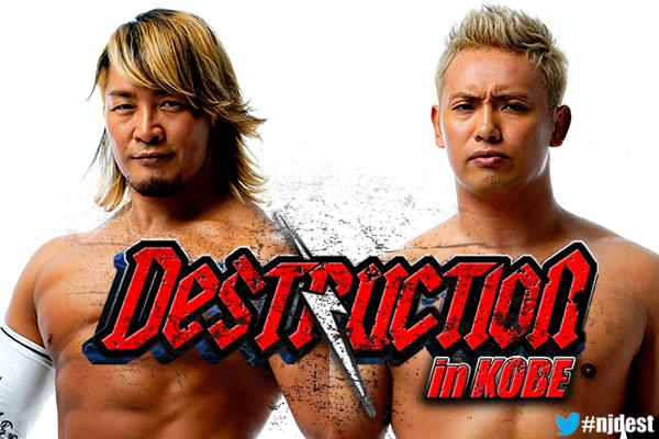 9月23日(日・祝)に開催される『DESTRUCTION in KOBE』。メインは棚橋弘至(左)とオカダ・カズチカによる「東京ドーム・IWGPヘビー級王座挑戦権利証争奪戦」