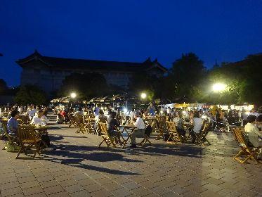 東京国立博物館主催のビアガーデン「トーハク BEER NIGHT!」が今年も開催! 特別展『縄文-1万年の美の鼓動』とのコラボも