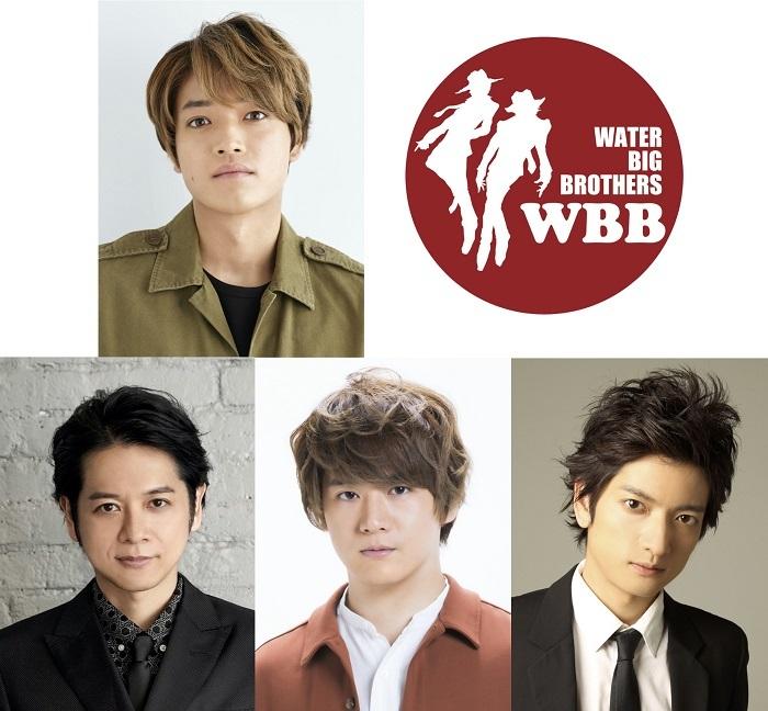 WBB、原嘉孝主演『ウエスタンモード』上演決定