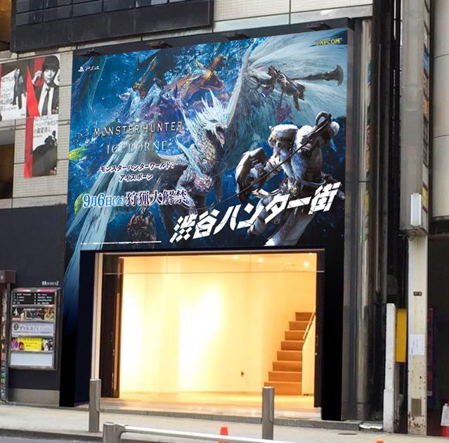 「渋谷ハンター街」のフラッグイメージ (C)CAPCOM CO., LTD. 2018, 2019 ALL RIGHTS RESERVED.
