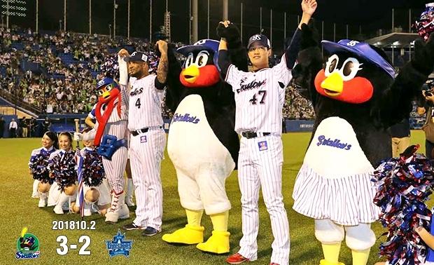 セ・リーグ2位を確定させた東京ヤクルトスワローズ。クライマックスシリーズ ファーストステージは10月13日(土)から始まる