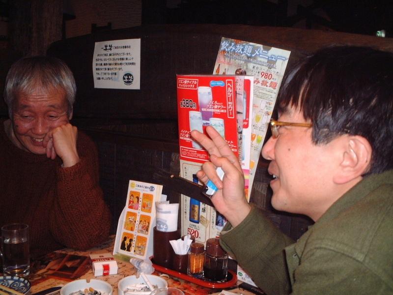 故・松本雄吉さんと天野天街(撮影:吉永美和子)