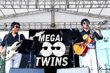 高橋 優×亀田誠治のユニット、メガネツインズが初の全国ツアー開催