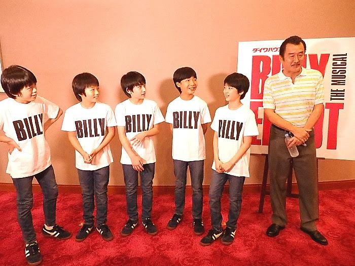 5人のビリー&吉田鋼太郎お父さん
