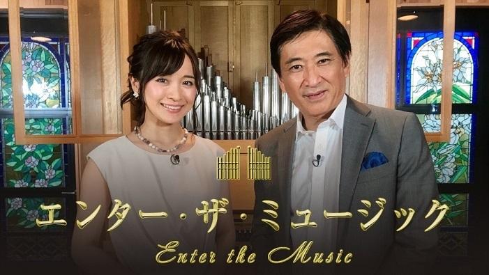 放送5年目に入り益々好調のBSテレ東「エンター・ザ・ミュージック」