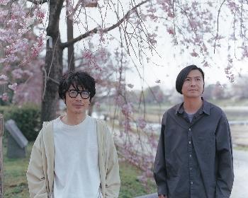 くるり『琥珀色の街、上海蟹の朝』7inch発売決定 合わせて「野球」インストをTikTokで配信開始
